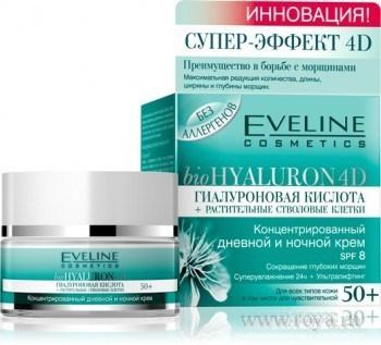 Eveline bio HYALURON 4D