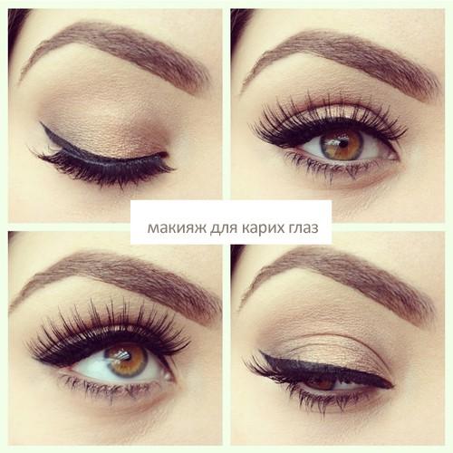 Дневной макияж для карих глаз