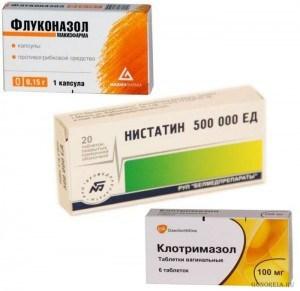 Таблетки от венерических заболеваний