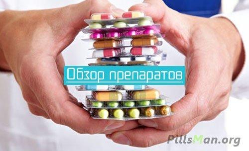 Таблетки при молочнице у детей