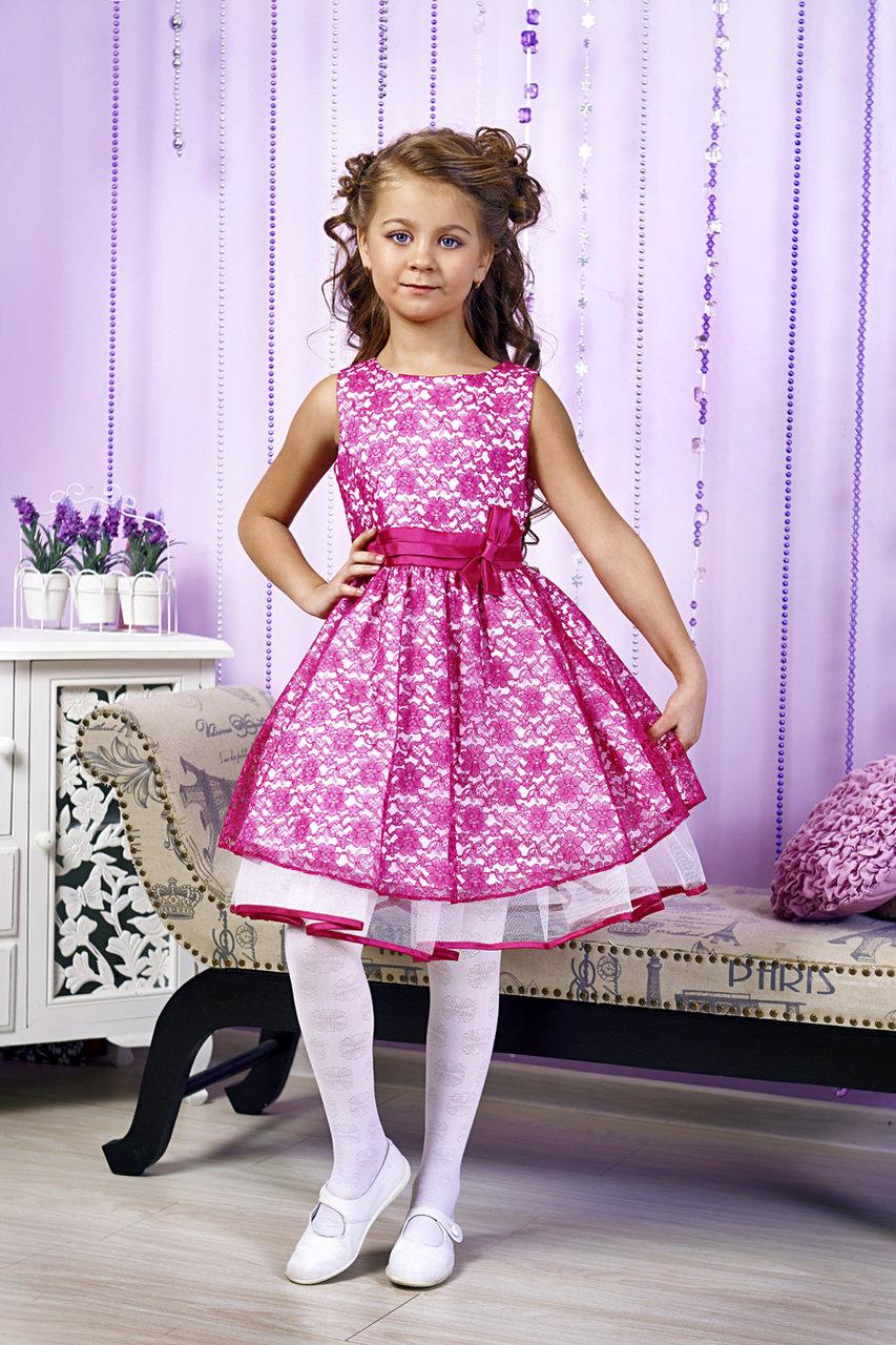 Платья в стиле стиляг с выкройками фото 2