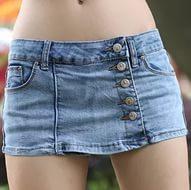 мини юбка шорты