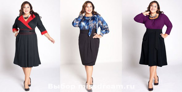 юбки для полных женщин с животом