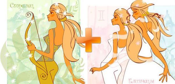 seksualniy-goroskop-strelets-muzhchina