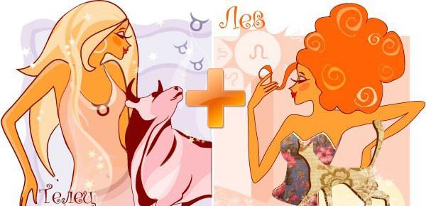 Совместимость Лев и Телец женщина телец мужчина лев