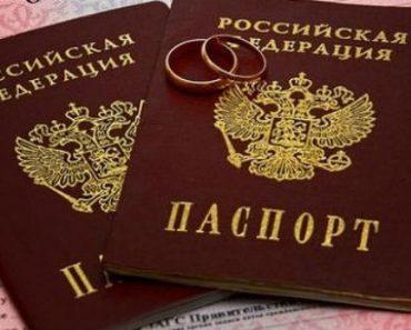 Смена фамилии и документов после замужества: Паспорт, загранпаспорт, СНИЛС, ИНН