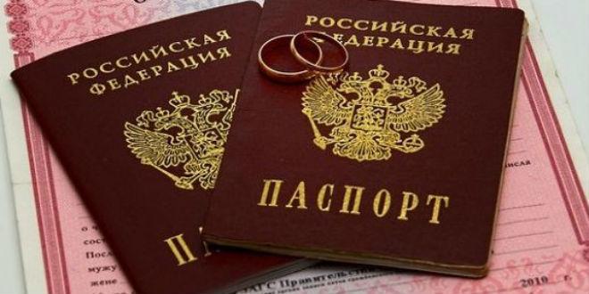 Фамилия и документы после замужества