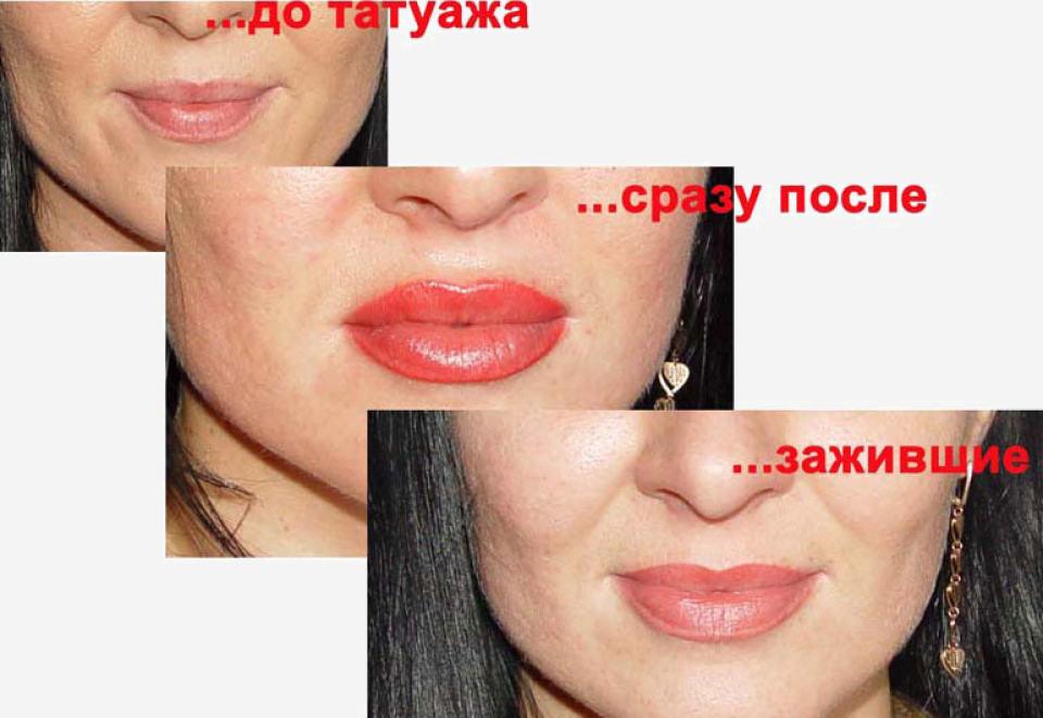 татуаж до и после фото
