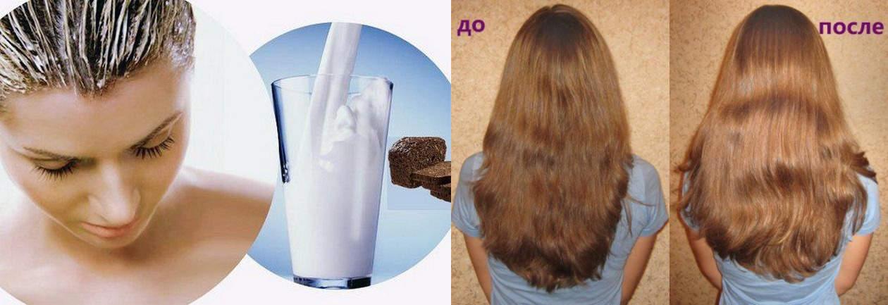 Осветление волос кефирной маской