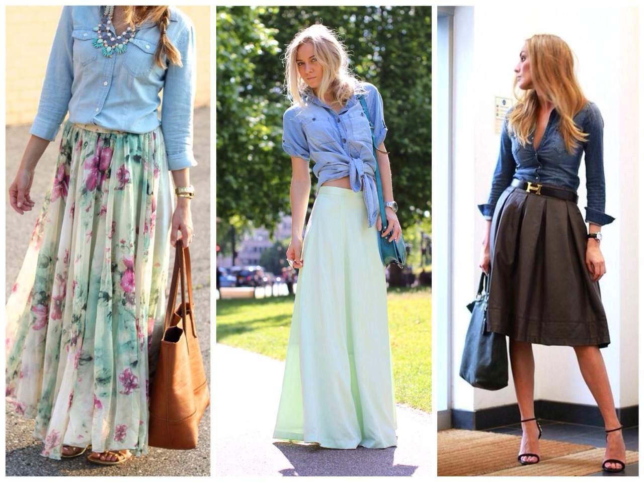 Джинсовая рубашка и длинная юбка