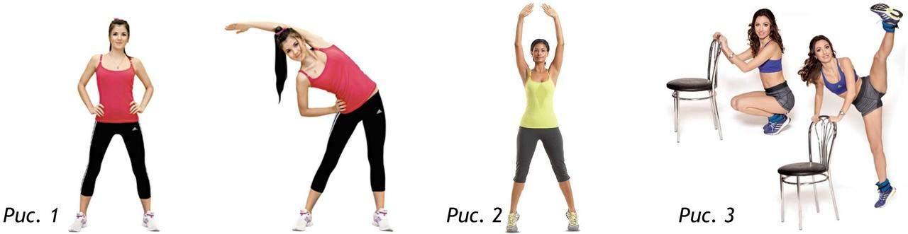 эффективные упражнения стоя