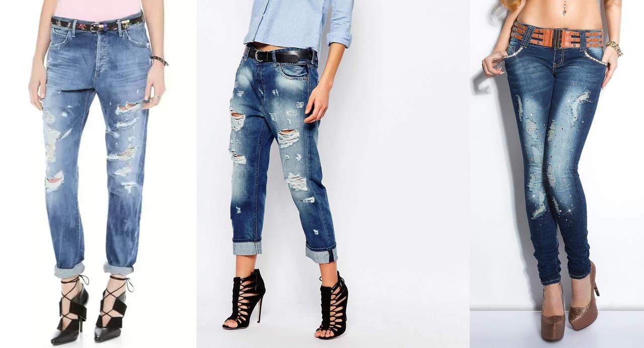 Рваные джинсы и ремень