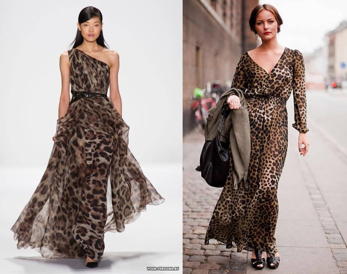 Свободное леопардовое платье. Сарафан