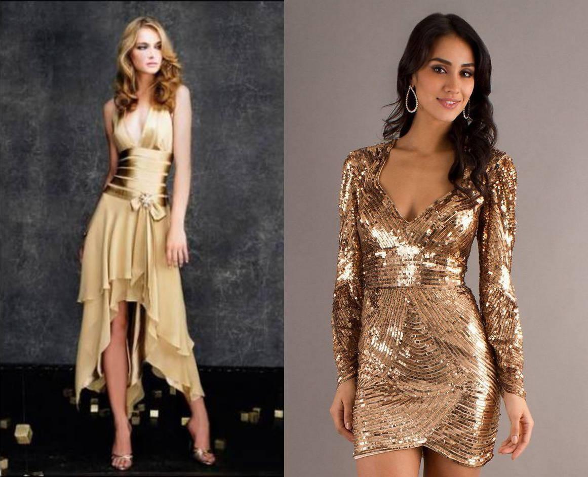 Золотое платье с поясом
