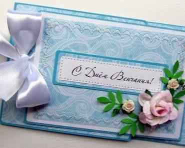 Поздравление с венчанием в красивых стихах жене и мужу