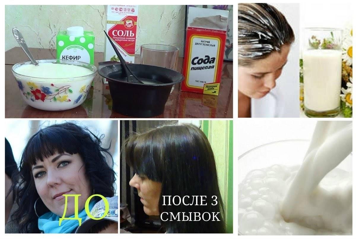 Смывка краски с волос натуральными средствами