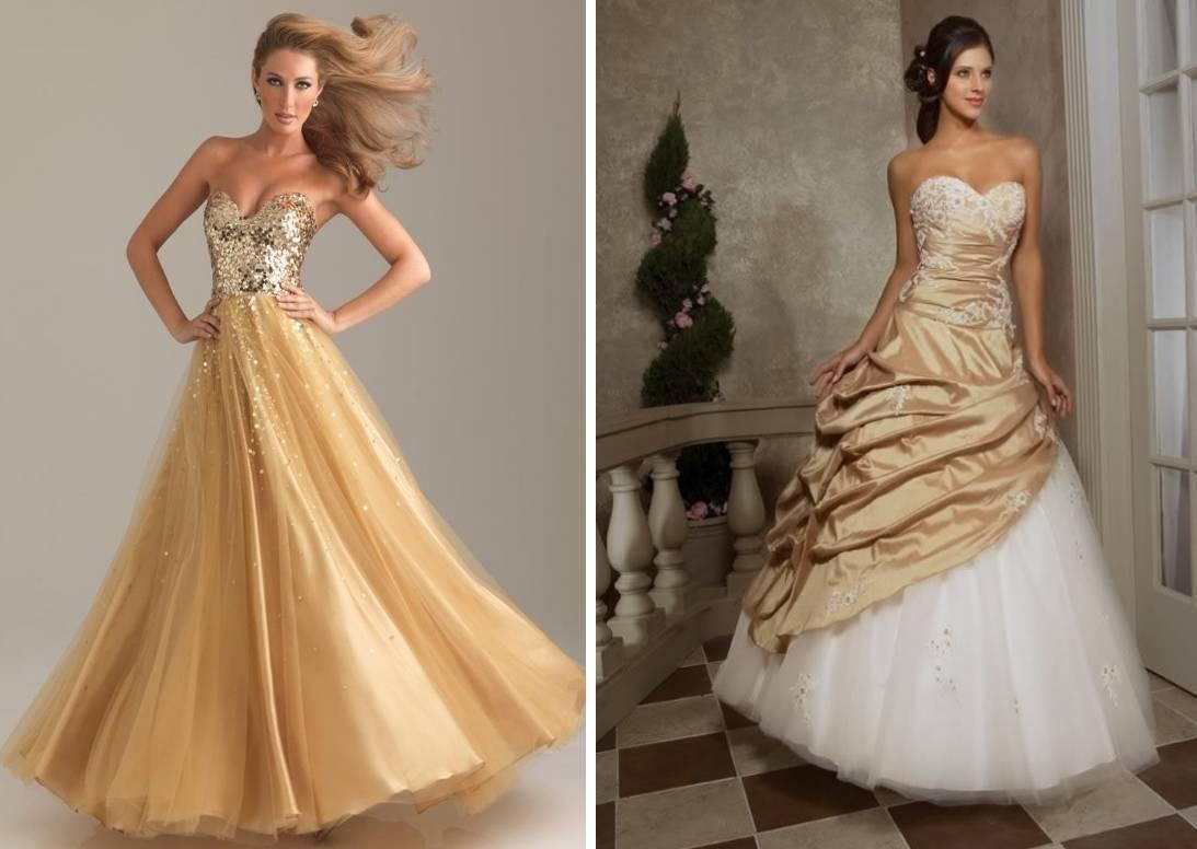 Золотое свадебное платье. Цвета свадебных платьев