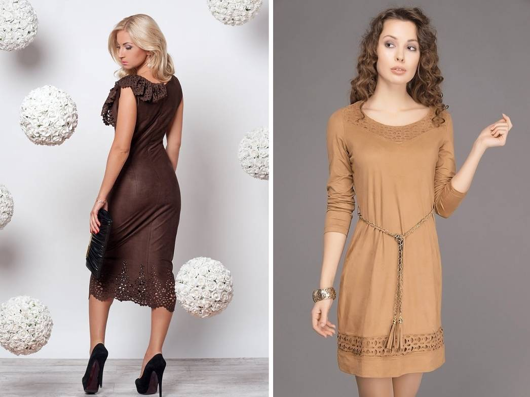 Замшевое платье с перфорацией