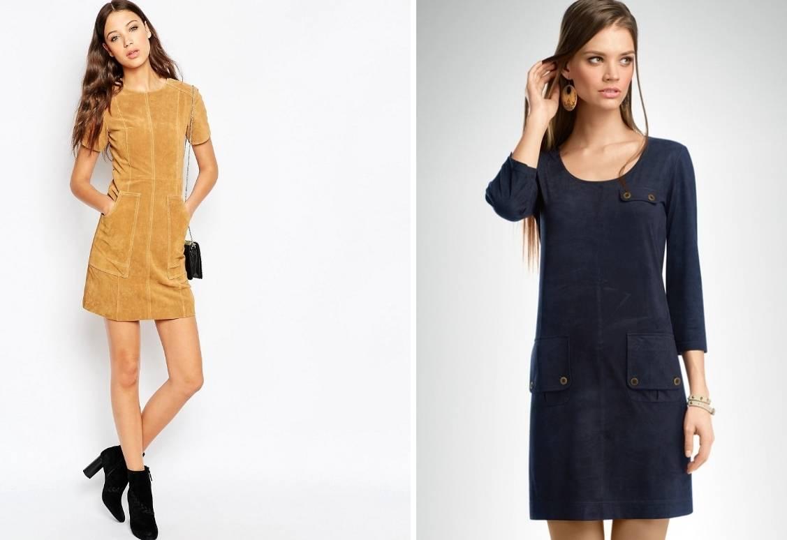 Замшевое платье-трапеция