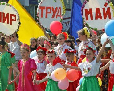 Праздник 1 Мая (День Труда и Весны, Первомай или первое мая). История праздника, фото, картинки, как отдыхаем