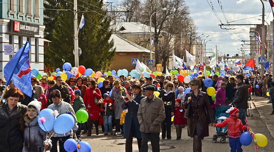 1 мая в России