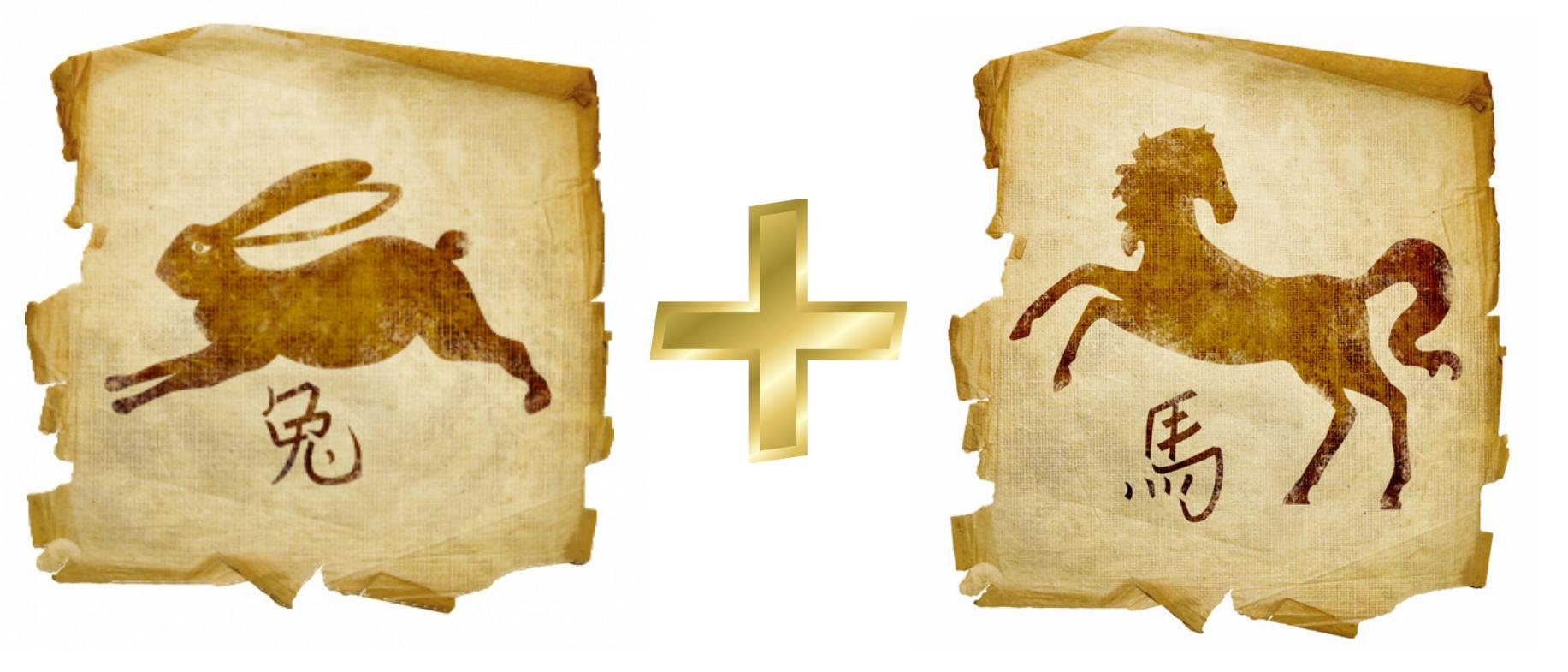 Кролик и Лошадь (Конь): гороскоп совместимости в любви