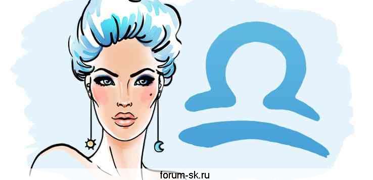Женщина (девушка) Весы - характеристика знака зодиака, поведение в любви. Видео