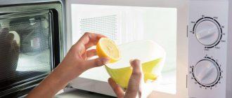 Как быстро отмыть микроволновку изнутри от жира в домашних условиях