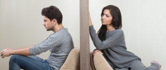 Как вернуть интерес мужа или мужчины к себе. Советы, что делать