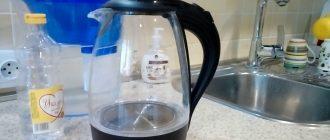 Как очистить чайник от накипи в домашних условиях лимонной кислотой, уксусом, содой