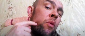 Приметы про бороду