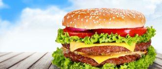 Гамбургер в домашних условиях с котлетой: рецепт и фото пошагово
