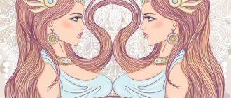 Девушка Близнецы по гороскопу: характеристика, отношения с парнями и мужчинами