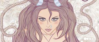 Девушка Телец по гороскопу: характеристика, отношения с парнями и мужчинами