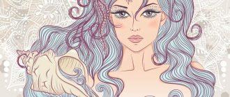 Девушка Водолей по гороскопу: характеристика, отношения с парнями и мужчинами