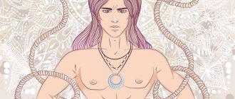 Парень Телец по гороскопу: характеристика, любовь и отношения с девушками