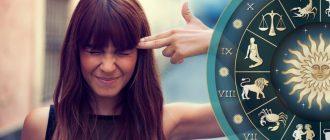 Самые глупые знаки зодиака - гороскоп глупости мужчин и женщин