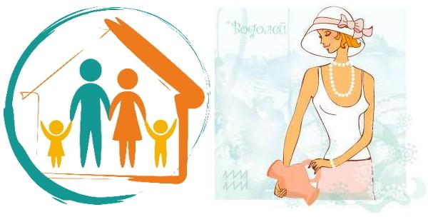 Водолей в браке: гороскоп семейной жизни мужчины и женщины этого знака зодиака