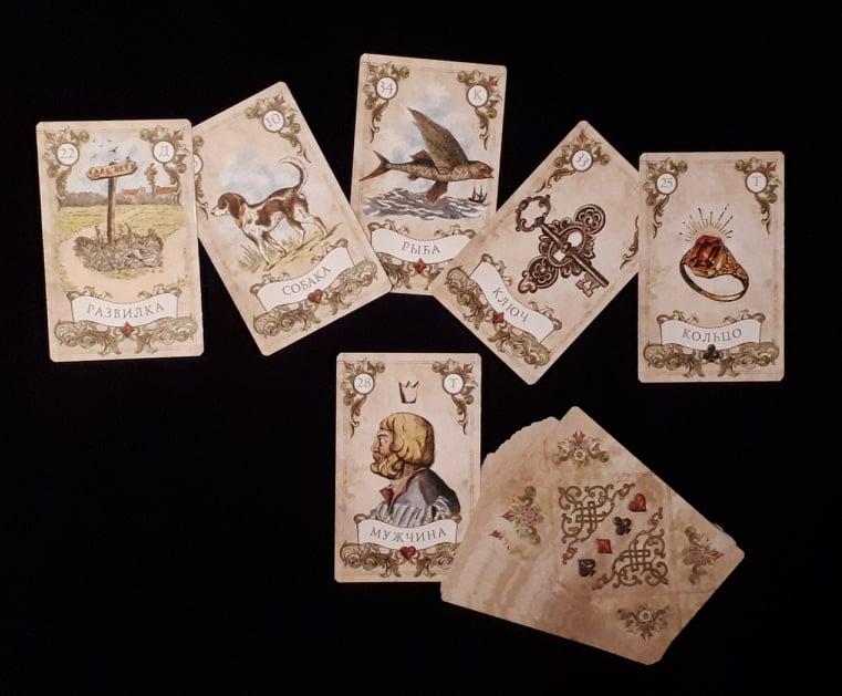 Карты Ленорман Мужчина, Развилка, Собака, Рыбы, Ключ, Кольцо