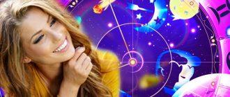 Знаки зодиака, красивая девушка