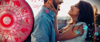 Знаки зодиака после секса: их поведение и отношение к партнеру