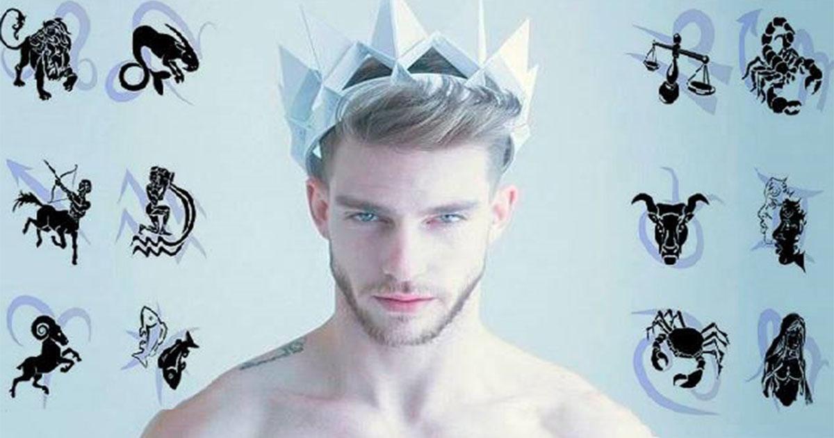 парень в короне и знаки зодиака