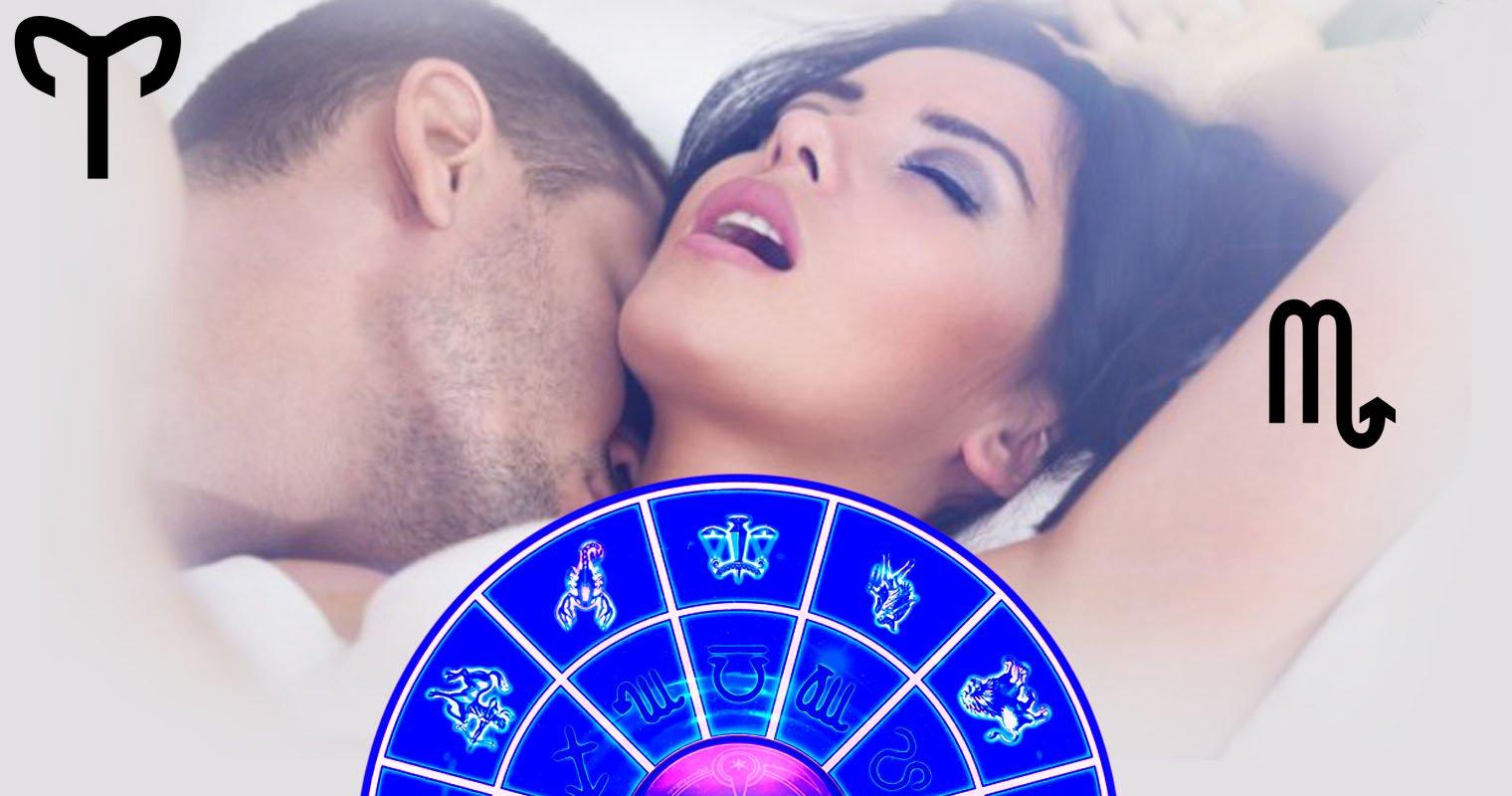 парень целует девушку, гороскоп