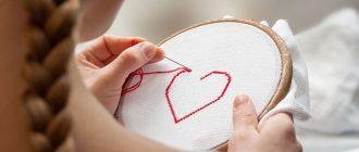 Девочка вышивает сердечко