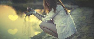 Девушка на берегу грустит