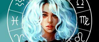Девушка с голубыми волосами, гороскоп, знаки зодиака