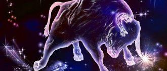 Символ Быка на фоне звездного неба