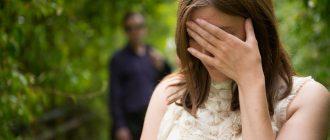 Расстроенная женщина с мужчиной на заднем плане