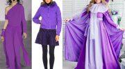 сочетание фиолетового с другими цветами в одежде
