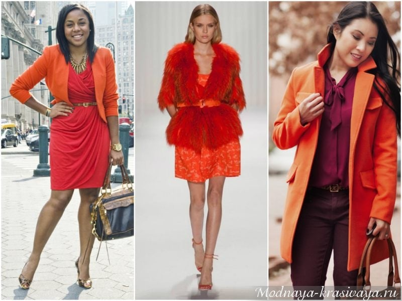 Сочетание оранжевого цвета в одежде с другими цветами